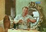 Сцена из фильма Новые приключения Дони и Микки (1973) Новые приключения Дони и Микки сцена 1