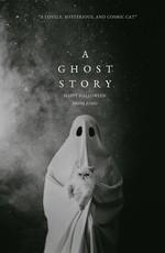 История Призрака: Дополнительные материалы / A Ghost Story: Bonuces (2017)