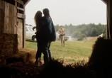 Сцена из фильма Лотерея / The Lottery (1996) Лотерея сцена 10