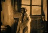 Фильм Священная гора / Der heilige Berg (1926) - cцена 4