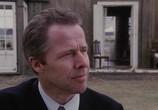 Сцена из фильма Жертвоприношение / Offret (1986) Жертвоприношение сцена 4