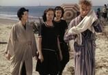 Сцена из фильма Оптом дешевле / Cheaper by the Dozen (1950) Оптом дешевле сцена 5