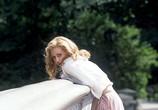 Сцена из фильма Городские девчонки / Uptown Girls (2003) Городские девчонки