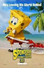 Губка Боб в 3D: Дополнительные материалы / The SpongeBob Movie: Sponge Out of Water: Bonuces (2015)