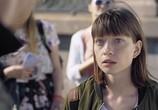 Сцена из фильма Ждите неожиданного (2017) Ждите неожиданного сцена 4