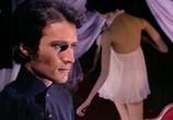 Сцена из фильма Топор для новобрачной / Il rosso segno della follia (1970) Топор для новобрачной сцена 3