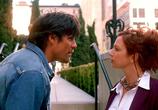 Фильм Любовь в большом городе / Novel Romance (2006) - cцена 5