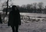 Фильм Ремнант: Всё ещё вижу тебя / I Still See You (2018) - cцена 7