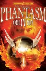 Фантазм 4: Забвение / Phantasm IV: Oblivion (1998)