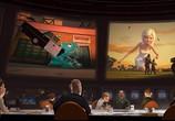 Мультфильм Монстры против пришельцев / Monsters vs. Aliens (2009) - cцена 1