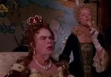Сцена из фильма Желтая борода / Yellowbeard (1983) Желтая борода сцена 6
