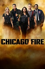Пожарные Чикаго / Chicago Fire (2012)