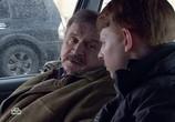 Фильм Алмаз в шоколаде (2013) - cцена 1