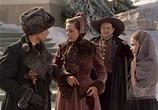 Сцена из фильма Холодное Сердце / Das Kalte Herz (1950) Холодное Сердце сцена 6