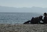 Сцена из фильма Смотреть, стоя в стороне / Na kathesai kai na koitas (2013) Смотреть, стоя в стороне сцена 4