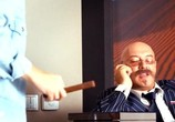 Фильм Человек, который знал всё (2009) - cцена 1