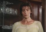 Сцена из фильма Принцесса на бобах (1997) Принцесса на бобах сцена 1