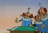 Мультфильм Как казаки инопланетян встречали (1983) - cцена 4