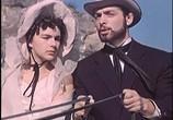Сцена из фильма Отарова вдова / Otaraant qvrivi (1958) Отарова вдова сцена 1