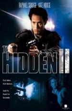 Скрытые 2 / The Hidden II (1993)