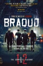 Налёт / Braquo (2009)