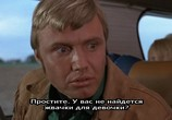 Сцена из фильма Полуночный ковбой / Midnight Cowboy (1969) Полуночный ковбой сцена 1