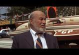 Фильм Мэдисон / Madison (2001) - cцена 6