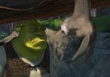 Сцена из фильма Шрэк / Shrek (2001)