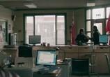 Фильм Призвание / The Calling (2014) - cцена 4