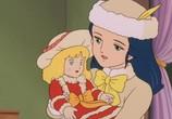 Мультфильм Маленькая принцесса Сара / Shoukoujo Sara (1985) - cцена 1