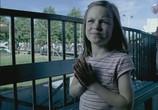 Сцена из фильма Куда приводят сны / The Five People You Meet in Heaven (2004) Куда приводят сны сцена 2