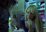 Фильм Темный мир / Animals (2008) - cцена 2