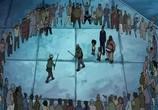 Мультфильм Гетто / The Boondocks (2009) - cцена 6