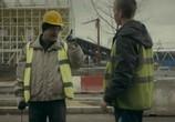 Сцена из фильма Дикий Билл / Wild Bill (2011) Дикий Билл сцена 1