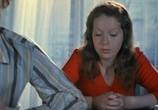 Сцена из фильма Автомобиль, скрипка и собака Клякса (1974) Автомобиль, скрипка и собака Клякса сцена 1