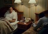 Сцена из фильма Да, возможно... / Definitely, Maybe (2008)