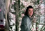 Сцена из фильма Убить с интригой / Jian hua yan yu Jiang Nan (1977) Убить с интригой сцена 4