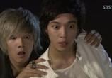 Сцена из фильма Ты прекрасен! / Minami Shineyo (2009)