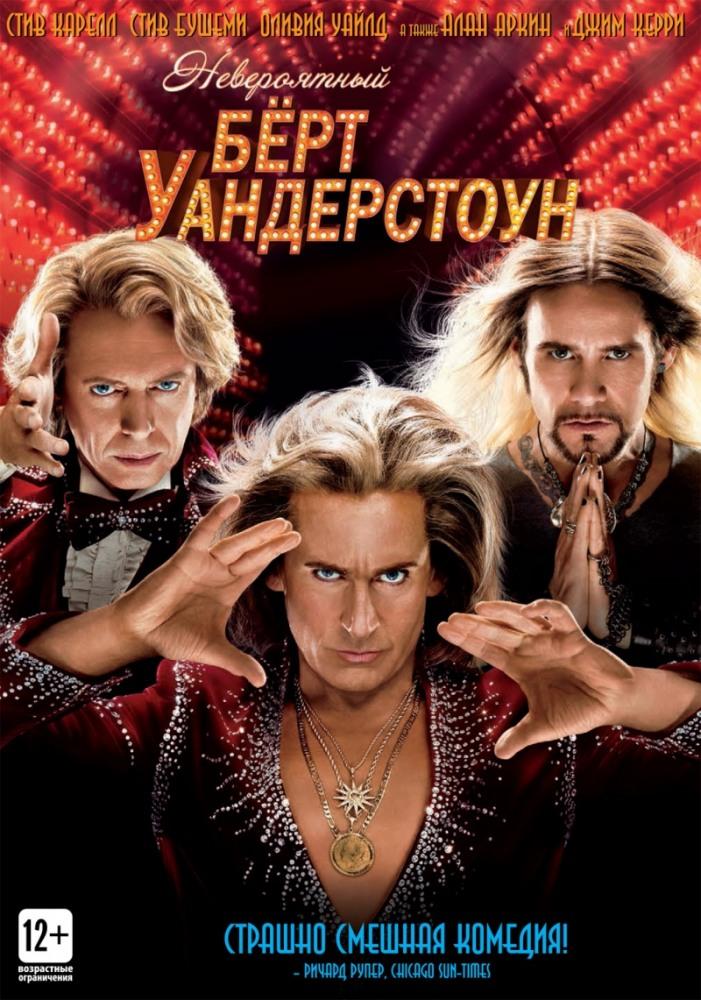 Открытый торрент-трекер:: torrent-lynx. Ru:: детали релиза.