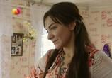 Сцена из фильма Цыганочка с выходом (2008) Цыганочка с выходом сцена 2