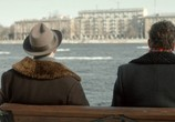 Сцена из фильма Облепиховое лето (2018)