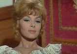 Сцена из фильма Неукротимая Анжелика / Indomptable Angelique (1967) Неукротимая Анжелика сцена 1