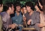 Сцена из фильма Астральное кунг-фу / Quan jing (1978) Астральное кунг-фу сцена 2