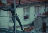 Сцена из фильма Ирма Веп / Irma Vep (1996) Ирма Веп сцена 6
