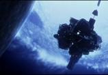 Фильм Сверхновая / Supernova (2000) - cцена 1