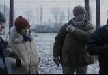 Фильм Отрицание / Denial (2016) - cцена 2