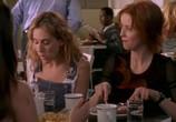 Сцена из фильма Секс в большом городе / Sex and the City (1998) Секс в большом городе сцена 27