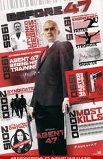 Хитмэн: Агент 47: Дополнительные материалы / Hitman: Agent 47: Bonuces (2015)