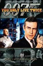 Джеймс Бонд 007: Живёшь только дважды / James Bond 007: You Only Live Twice (1967)