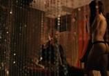 Фильм Путешественник скорби / The Grief Tourist (2012) - cцена 4